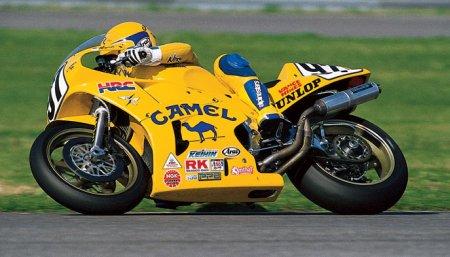Honda 1991 RC30
