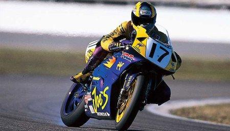 Honda 1996 RC45