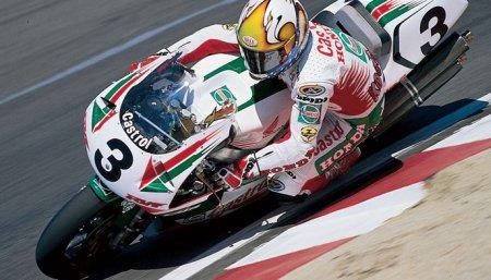 Honda 1997 RC45