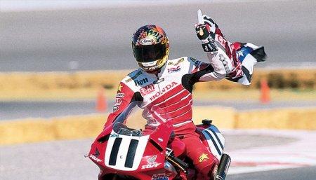 Honda 1998 RC45