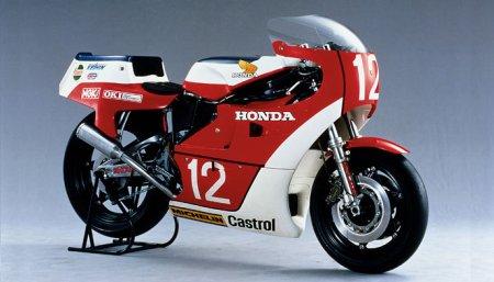 Honda 1981 NR500 2X