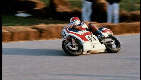 Honda 1982 FWS1000