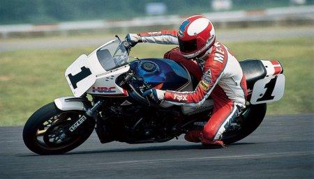 Honda 1985 VF750F Interceptor