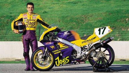 Honda 1995 RC45